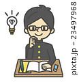 学校【シンプルキャラ・シリーズ】 23497968