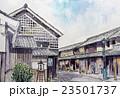 天領日田 豆田町 武家屋敷町のスケッチ画 23501737