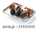 黒ニンニク 23502045