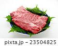 黒毛和牛ロース焼肉用 23504825