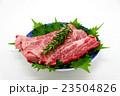 黒毛和牛ロース焼肉用 23504826