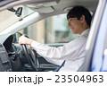 運転 車 営業の写真 23504963