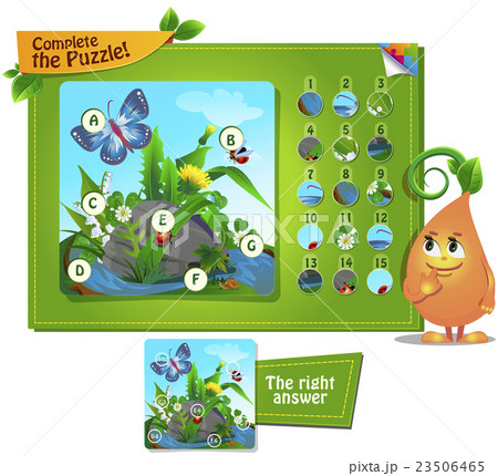 complete the puzzle insects 2のイラスト素材 [23506465] - PIXTA