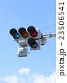 信号機  23506541