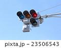信号機  23506543