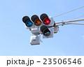 信号機  23506546
