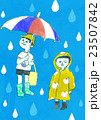 雨の日のこどもたち 23507842