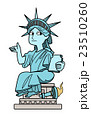自由の女神-案内 23510260