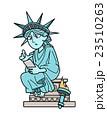 自由の女神-調べる 23510263