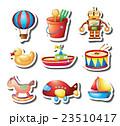 組み合わせ おもちゃ ベクタのイラスト 23510417