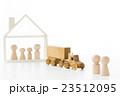 家 不動産 建築 建設 ビジネス 住まい 保険 金融 引越し マイホーム 住宅 住居  23512095