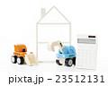 家 不動産 建築 建設 ビジネス 住まい 保険 金融 引越し マイホーム 住宅 住居  23512131