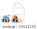 家 不動産 建築 建設 ビジネス 住まい 保険 金融 引越し マイホーム 住宅 住居  23512132