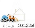 家 不動産 建築 建設 ビジネス 住まい 保険 金融 引越し マイホーム 住宅 住居  23512136
