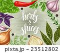 スパイス 玉葱 ハーブのイラスト 23512802