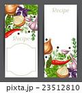 スパイス 玉葱 ハーブのイラスト 23512810