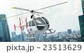 ドクターヘリ 23513629