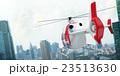 ドクターヘリ 23513630