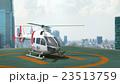 ドクターヘリ 23513759