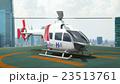ドクターヘリ 23513761