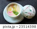 茶碗蒸し 23514398