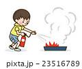 消火訓練 子ども 23516789