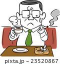 禁煙を考えるビジネスマン 23520867