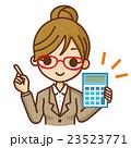 電卓 ビジネスウーマン 女性のイラスト 23523771