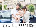 車 ドライブ 家族の写真 23526604