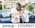 車 ドライブ 家族の写真 23526623