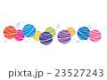 水風船のイラスト(3) 23527243