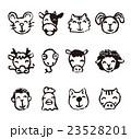 十二支 干支動物イラスト 23528201