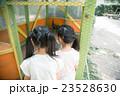 primary school child 23528630
