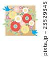 はがきテンプレート 年賀状テンプレート 年賀状のイラスト 23529345