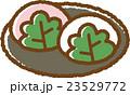 柏餅 23529772