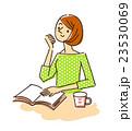 女性 読書 表情 23530069