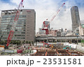渋谷駅 再開発 工事 23531581