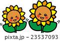 ひまわり夏の花キャラクター 笑顔ウィンク 23537093
