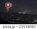 伊勢神宮の花火 23538087