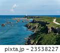 東平安名崎 海 海岸の写真 23538227