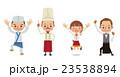 飲食店で働く人々4人(板前・コック・ウェイトレス・ウェイター)喜び 23538894