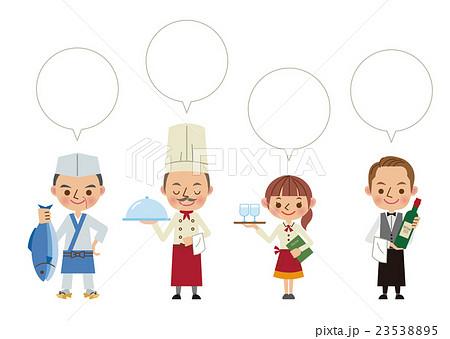 飲食店で働く人々4人(板前・コック・ウェイトレス・ウェイター)フキダシあり 23538895