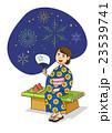 花火と浴衣美人 23539741