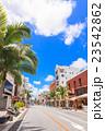 沖縄 国際通り 那覇市の写真 23542862
