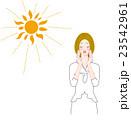 困る 心配 紫外線のイラスト 23542961