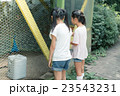 primary school child 23543231
