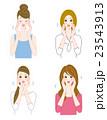 不安 困る 女性のイラスト 23543913