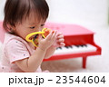 赤ちゃん (トイピアノ オモチャ おもちゃ ベビー 1歳 1才 笑顔 笑う 遊ぶ 玩具 子供 赤子) 23544604