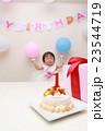 誕生日 バースデー (赤ちゃん ケーキ プレゼント ベビー パーティー 乳児 女の子 1歳 1才) 23544719