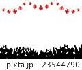 祭り 観客 23544790